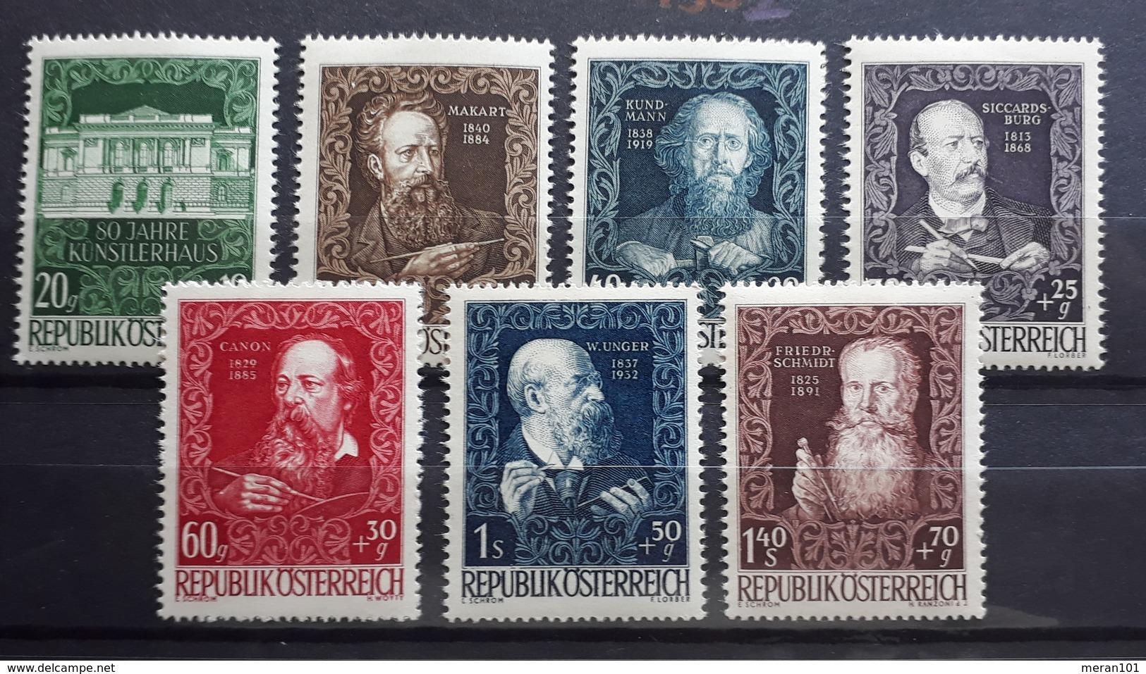 Österreich 1948, Künstlerhaus ANK 924-30, MNH Postfrisch - 1945-.... 2nd Republic