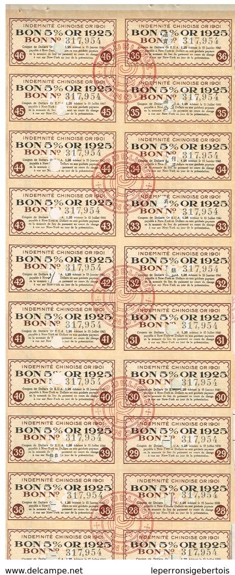Titre Ancien -République Chinoise -Bon 5% Or 1925 - 5% Gold Bond 1925 - - Asie