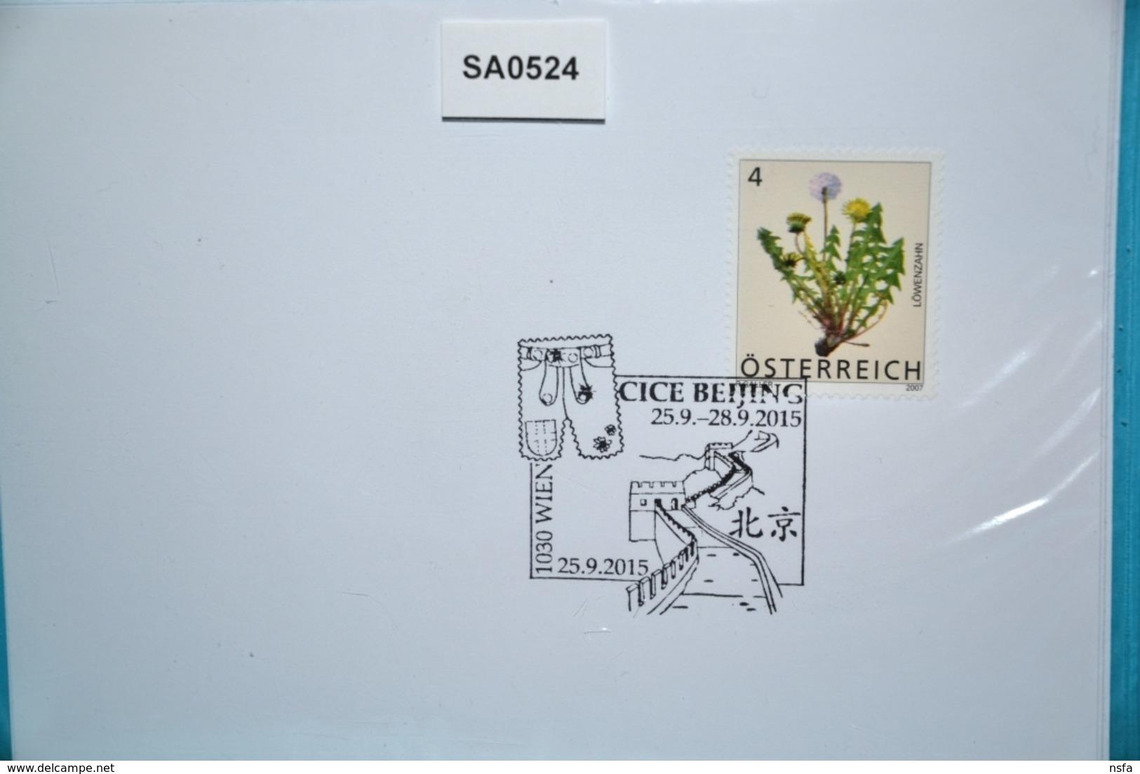 SA0524 CICE Beijing, BM-Auss., Chinesische Mauer, Lederhose, China, 1030 Wien 25.9.15 - Machine Stamps (ATM)