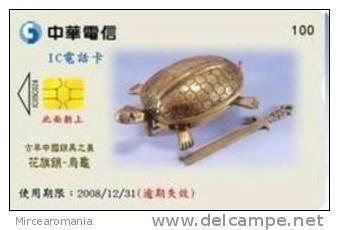 = TAIWAN - IC 05C024  =  MY COLLECTION - Taiwan (Formosa)