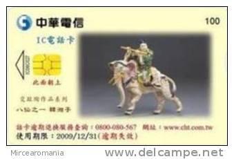 = TAIWAN - IC 06C027  =  MY COLLECTION - Taiwan (Formosa)