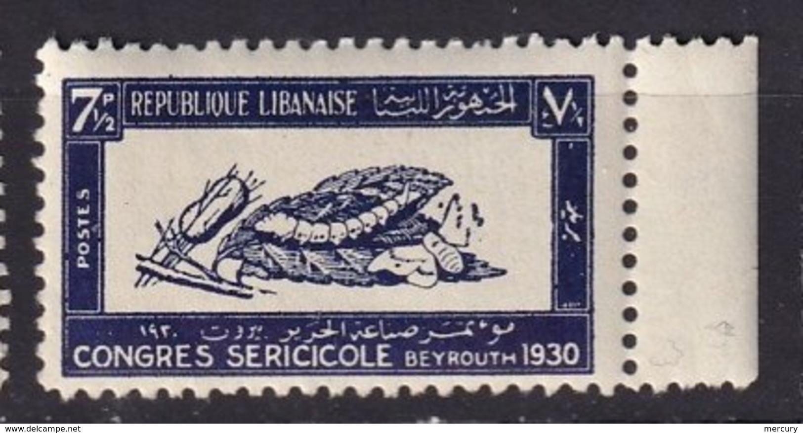 GRAND-LIBAN - 7 Pi. Vers à Soie Neuf - Neufs
