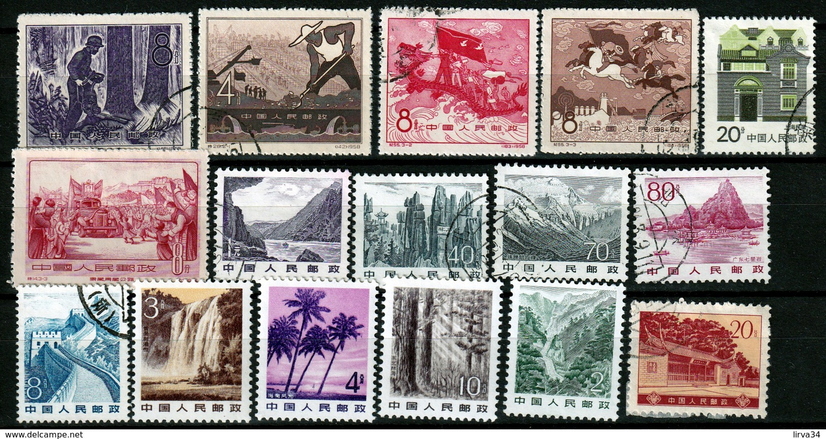 CHINA- LOT  63  TIMBRES DIVERS NEUFS* ET OBLITÉRÉS AVEC OU SANS CHARNIERE- SERIES- 3 SCAN - 1912-1949 Repubblica