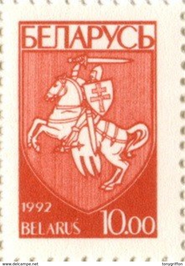 BIAŁORUŚ 1993 MI.24** MICHEL. 1.5 EUR - Belarus