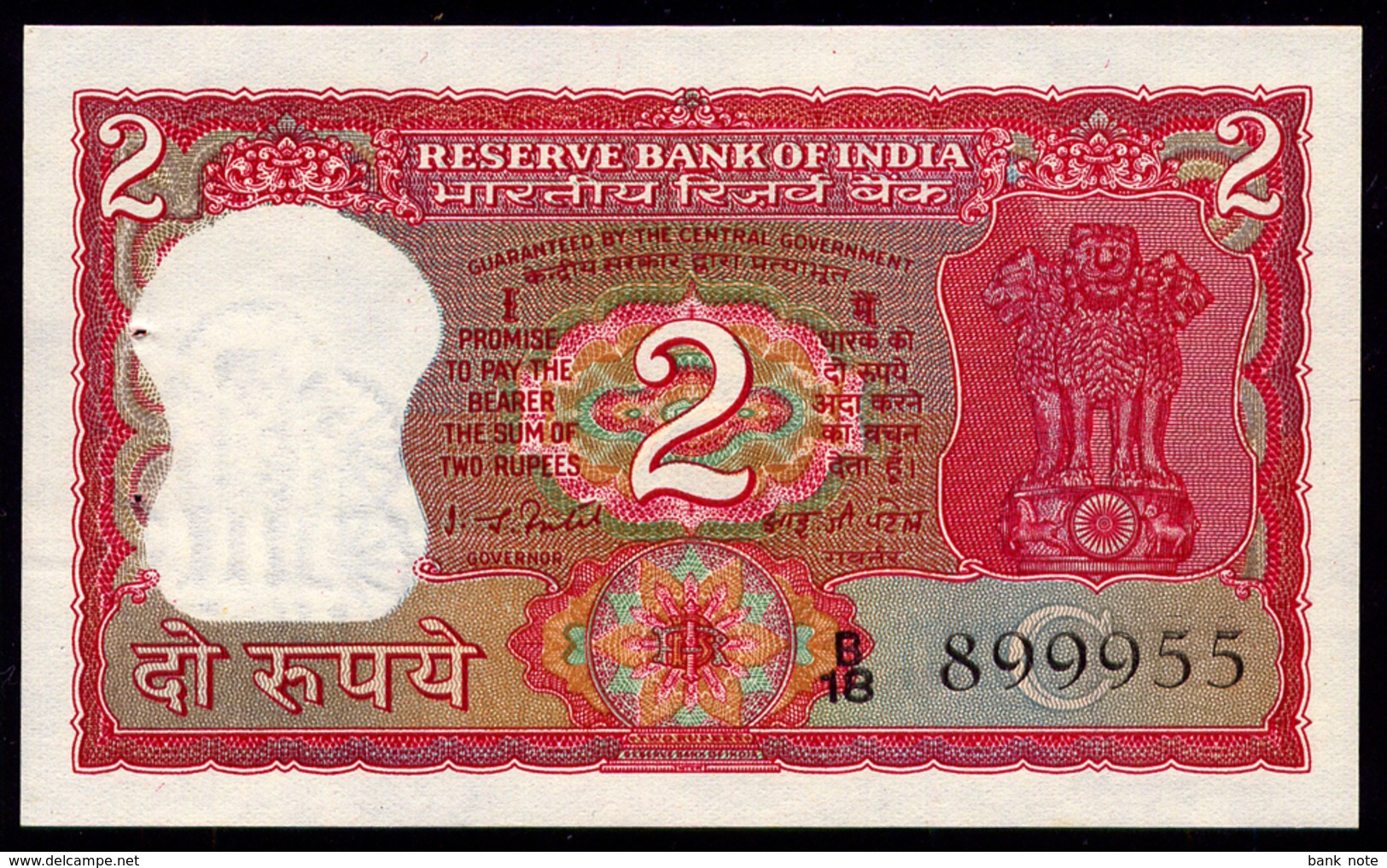 INDIA LETTER C, SIGN I. G. PATEL 2 RUPEES ND Pick 53f Unc - India