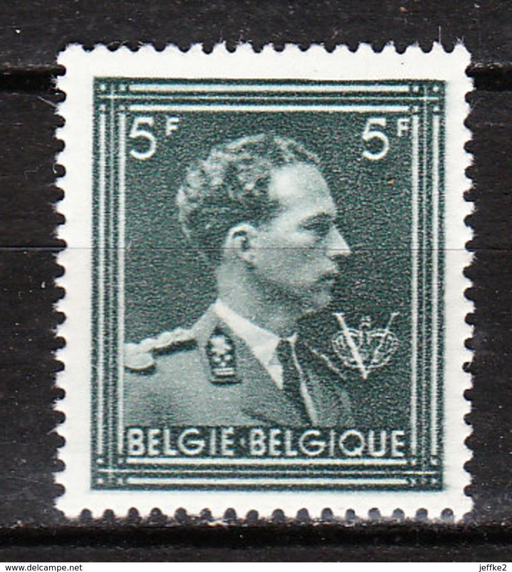 696b**  Leopold III Col Ouvert - Bonne Valeur - Tête D'ivoire - MNH** - LOOK!!!! - 1936-1957 Collar Abierto
