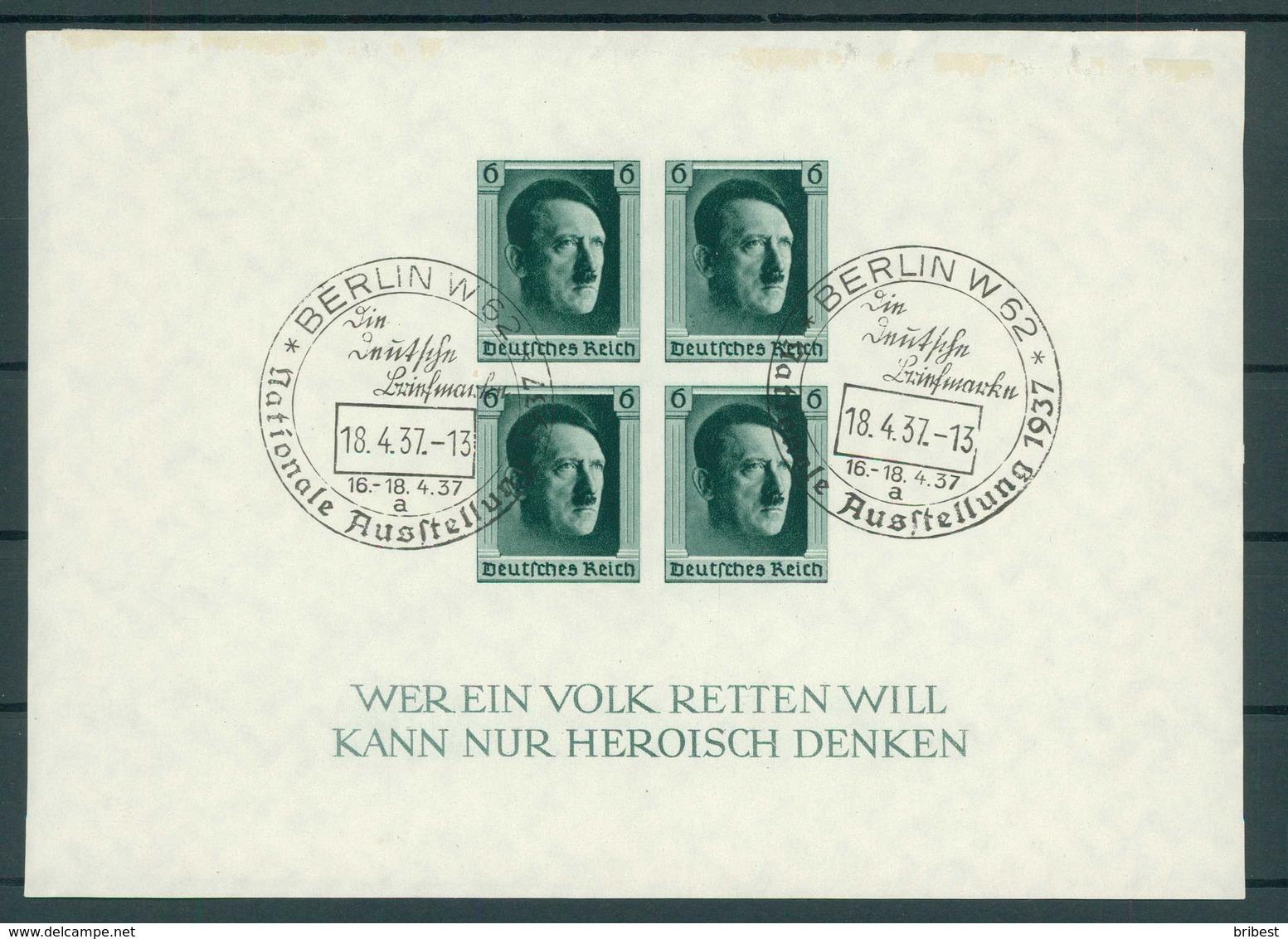 DEUTSCHES REICH 1936 Bl.8 Gestempelt (200260) - Ohne Zuordnung