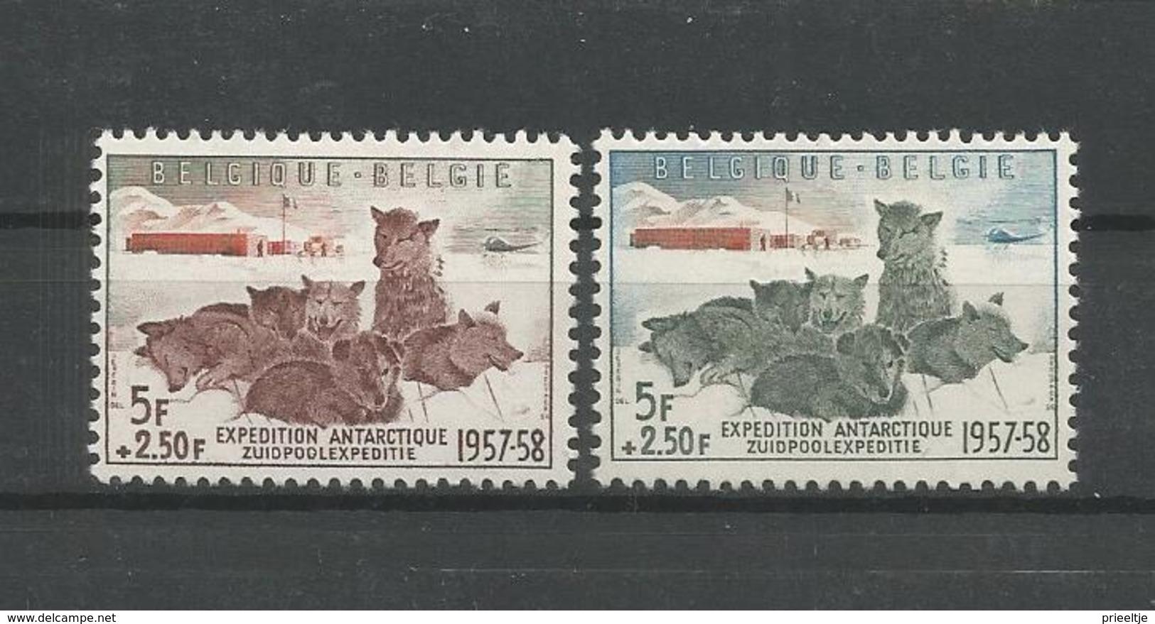 Belgium 1957 Sledgedogs OCB 1030/1031 ** - Ongebruikt