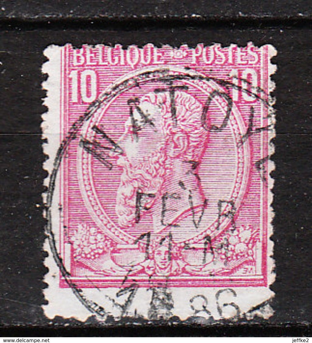 46  Oblitération Centrale NATOYE - LOOK!!!! - 1884-1891 Leopold II