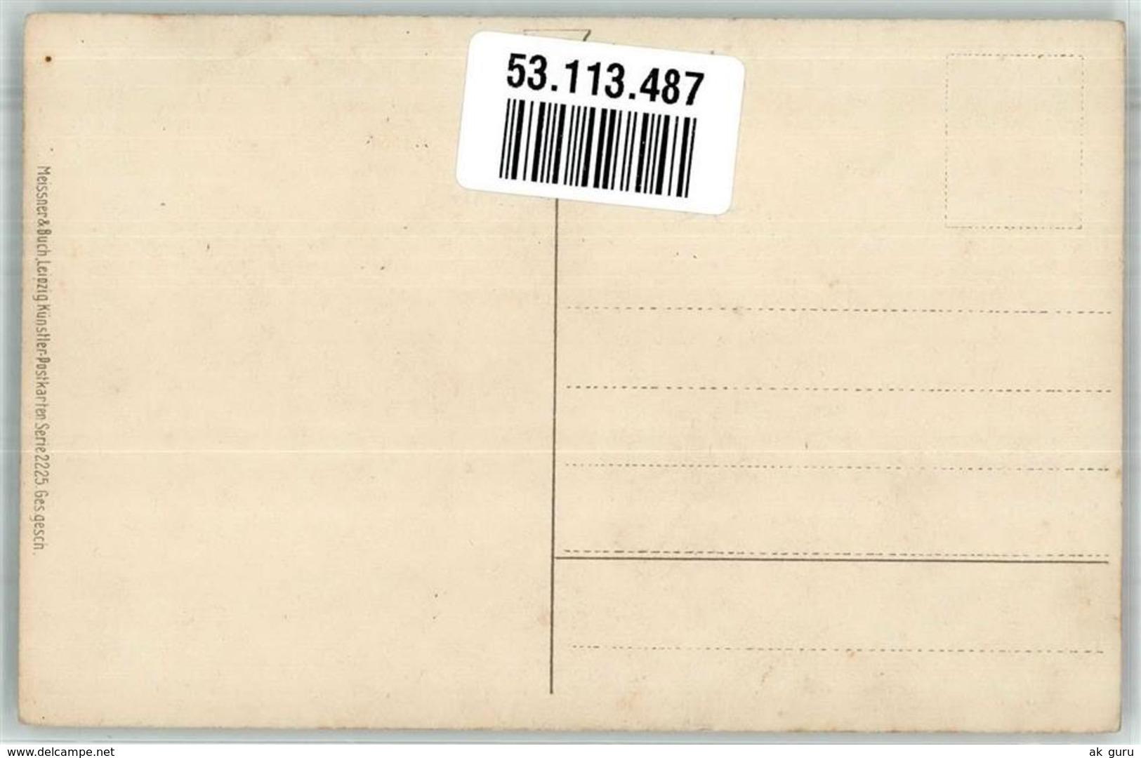 53113487 - Klein, Catharine / C. Klein - Klein, Catharina