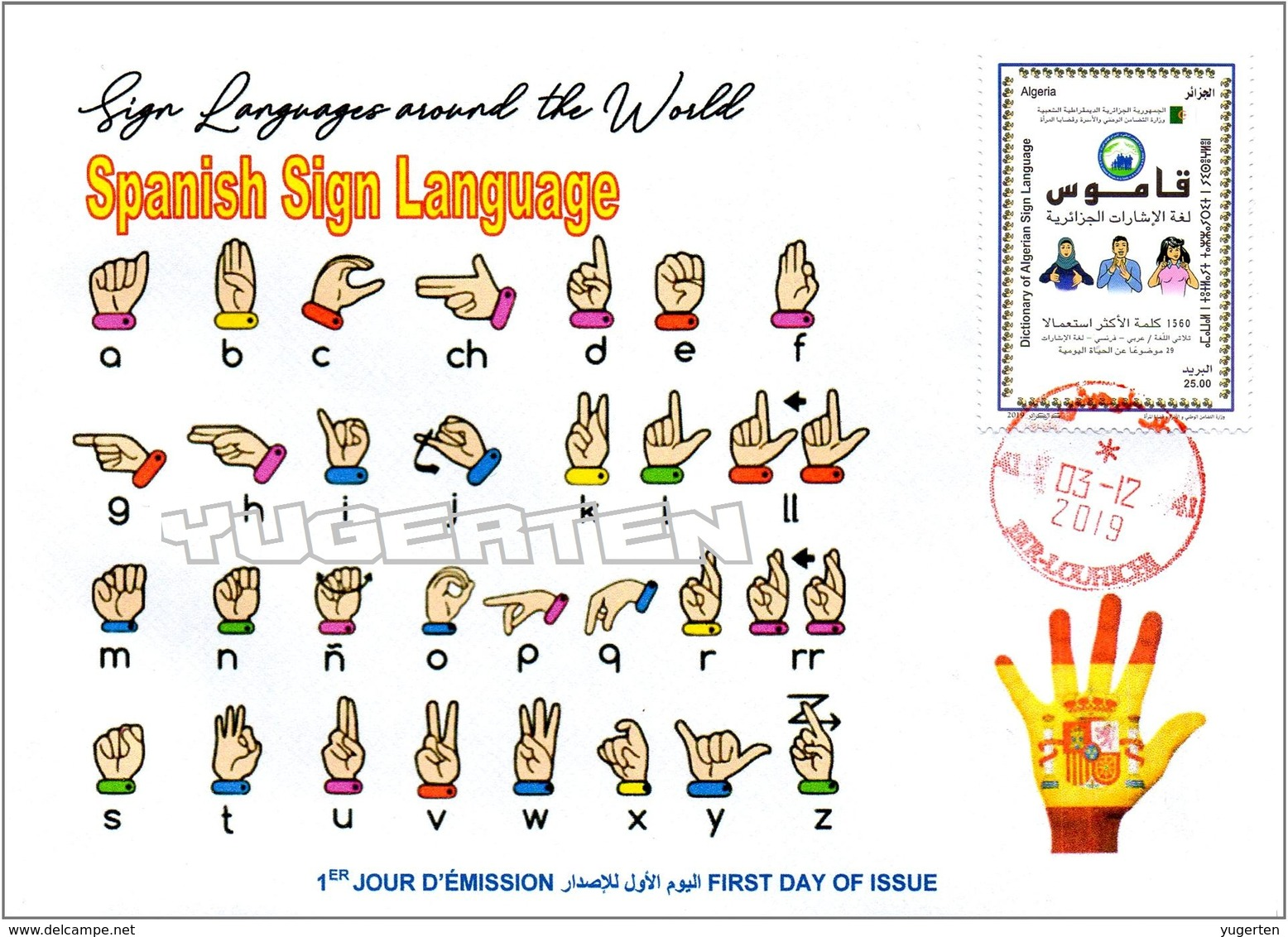 ALGERIA 2019 FDC Sign Language Spain Handicap Deafness Deaf Taubheit Surdité Taub Sordera Alphabet Disabled - Handicaps