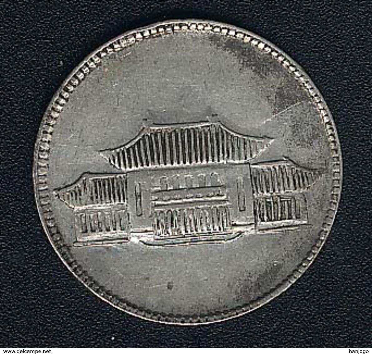China - Yunnan, 20 Cents 1949, KM 493, Silber - China