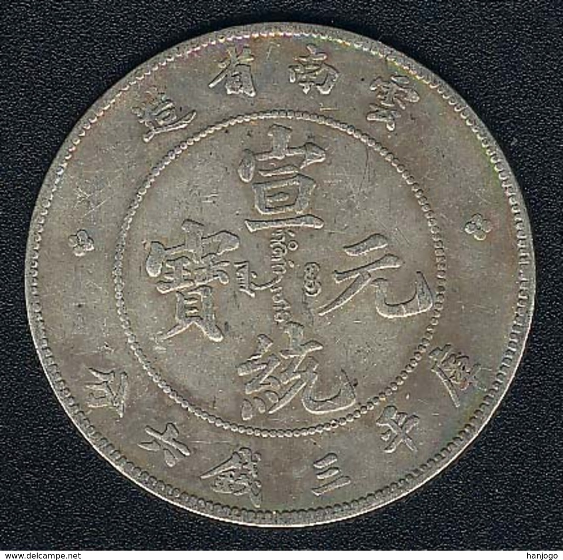 China - Yunnan, 50 Cents OJ (1909-1911), KM 259.1, Silber - China