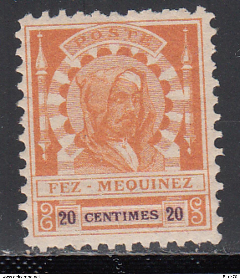 Postes Locales, Fez A Meknes 1897 Yvert Nº 19  MH. - Marruecos (1891-1956)