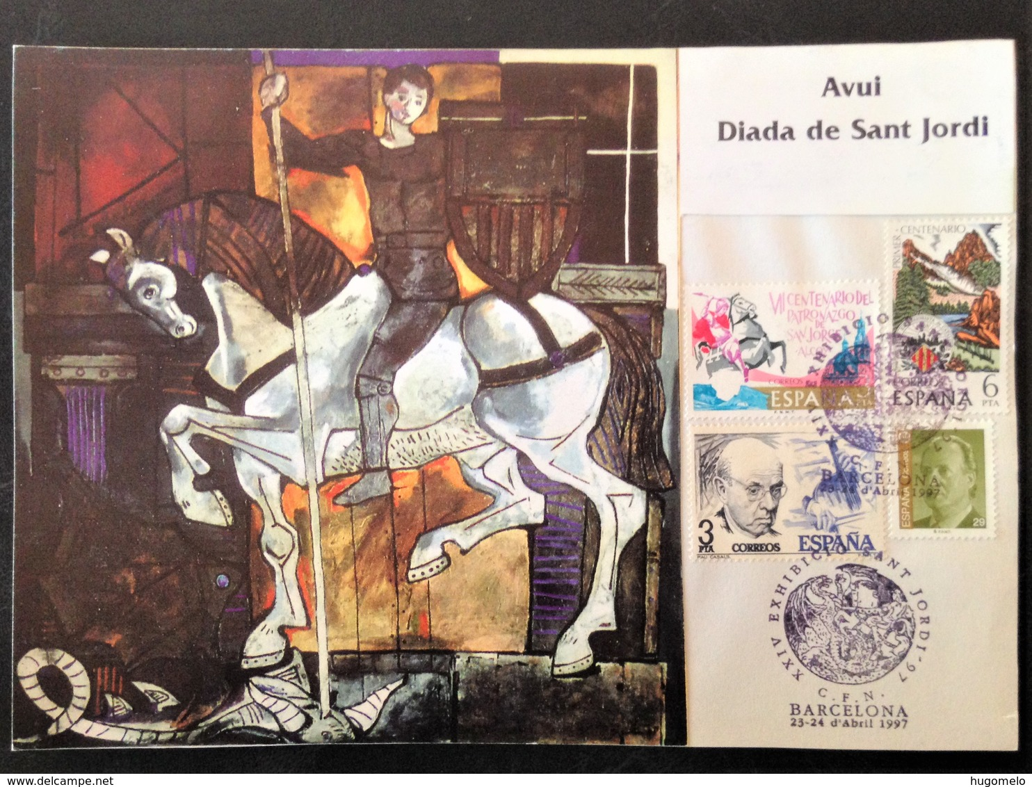 """Spain, Uncirculated Stamped Stationery (?), """"Sant Jordi 1997"""", Barcelona - Sin Clasificación"""