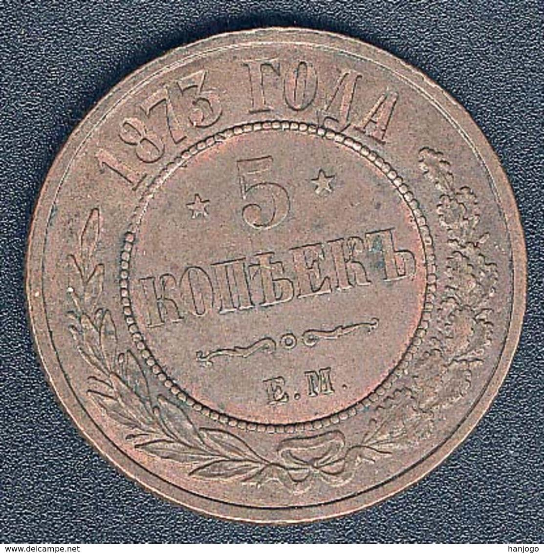 Russland, 5 Kopeks 1873, Jekaterinenburg, Qualität! - Russland