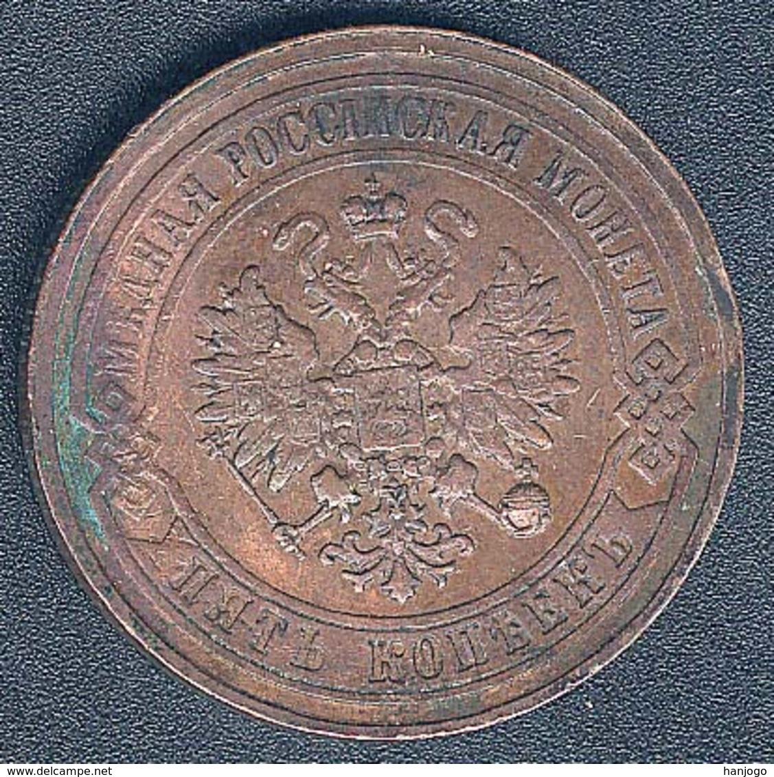 Russland, 5 Kopeks 1868, Jekaterinenburg, Qualität! - Russland