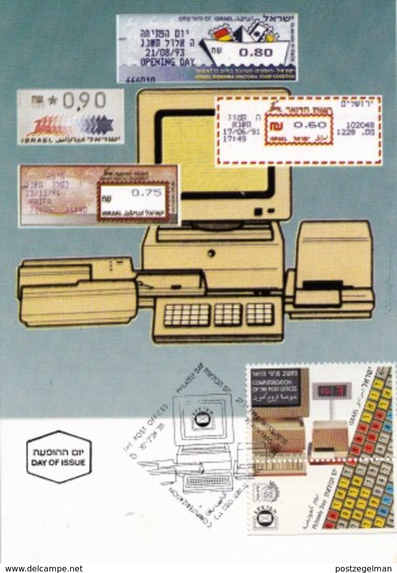 ISRAEL, 1994, Maxi-Card(s), Stamp Day - Postoffice, SG1261, F5477 - Tarjetas – Máxima