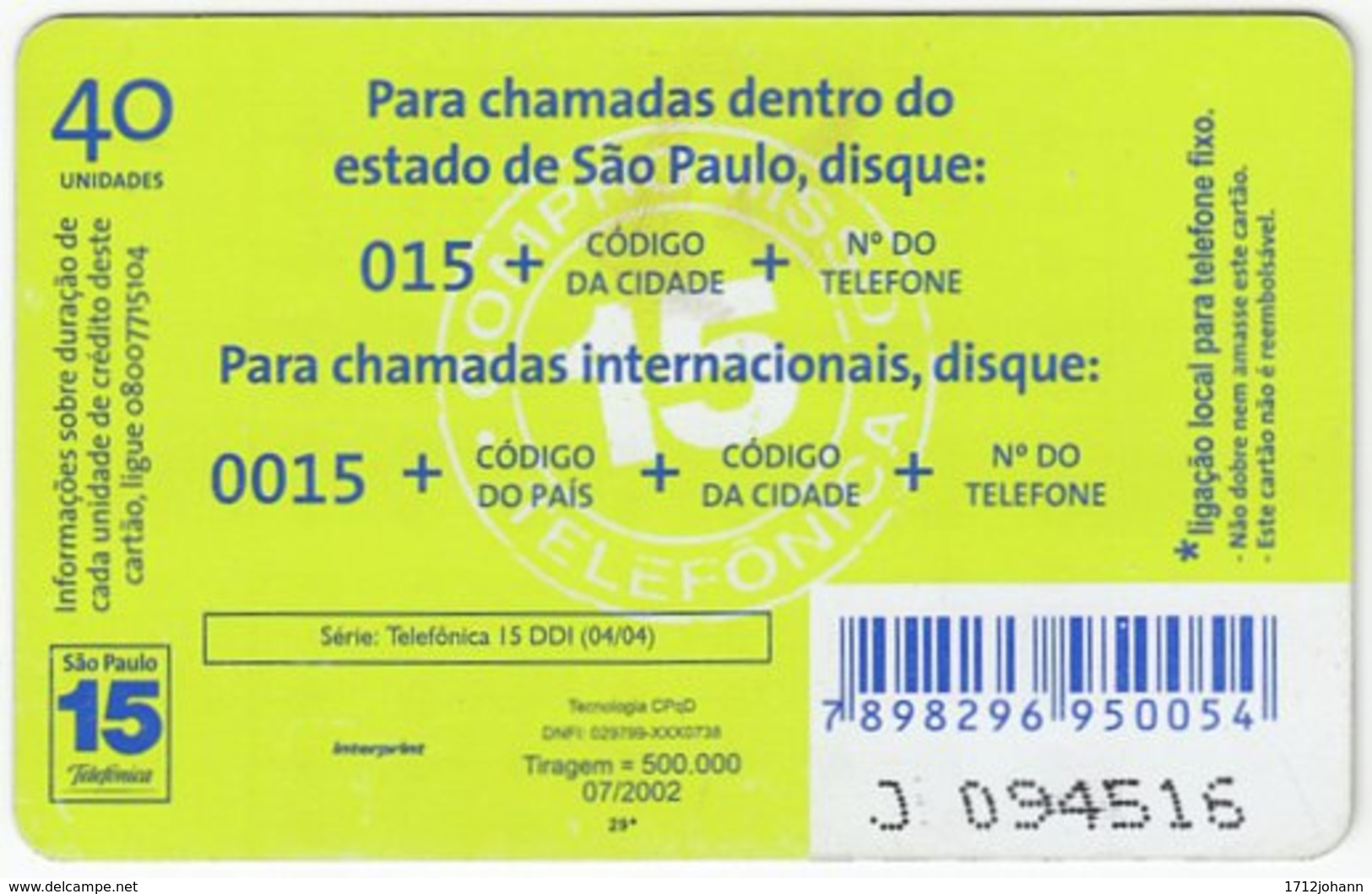 BRASIL K-597 Magnetic Telefonica - Landmark, Fujiyama - Used - Brasilien