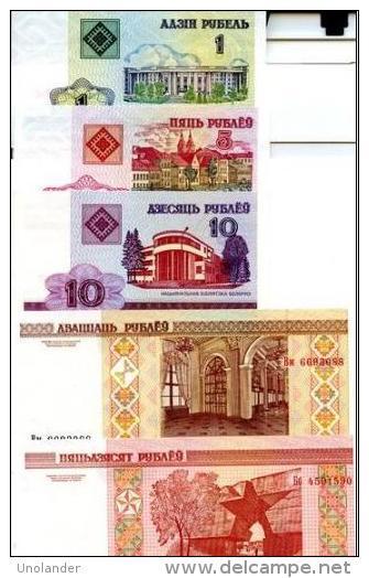 BELARUS Set(5) 1 5 10 20 50 Rubles  P21, 22, 23, 24, 25b  **UNC** - Bielorussia