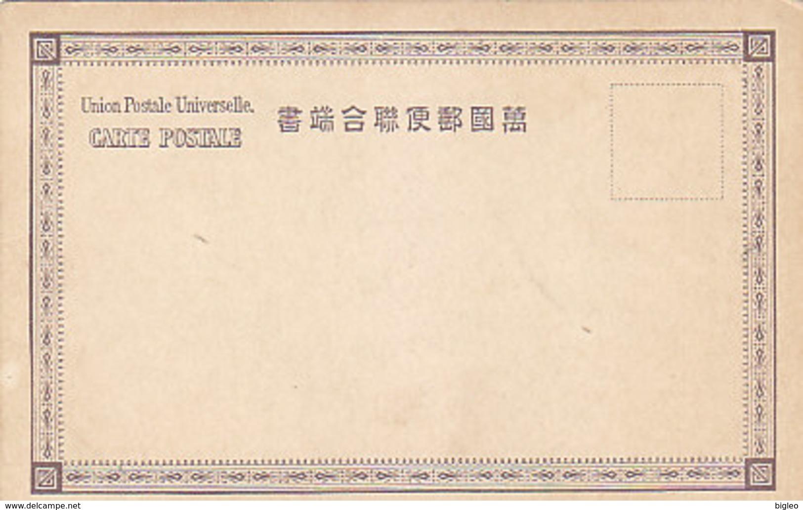 Kyoto - Shiho Iron Bridge       (A-155-190715) - Kyoto