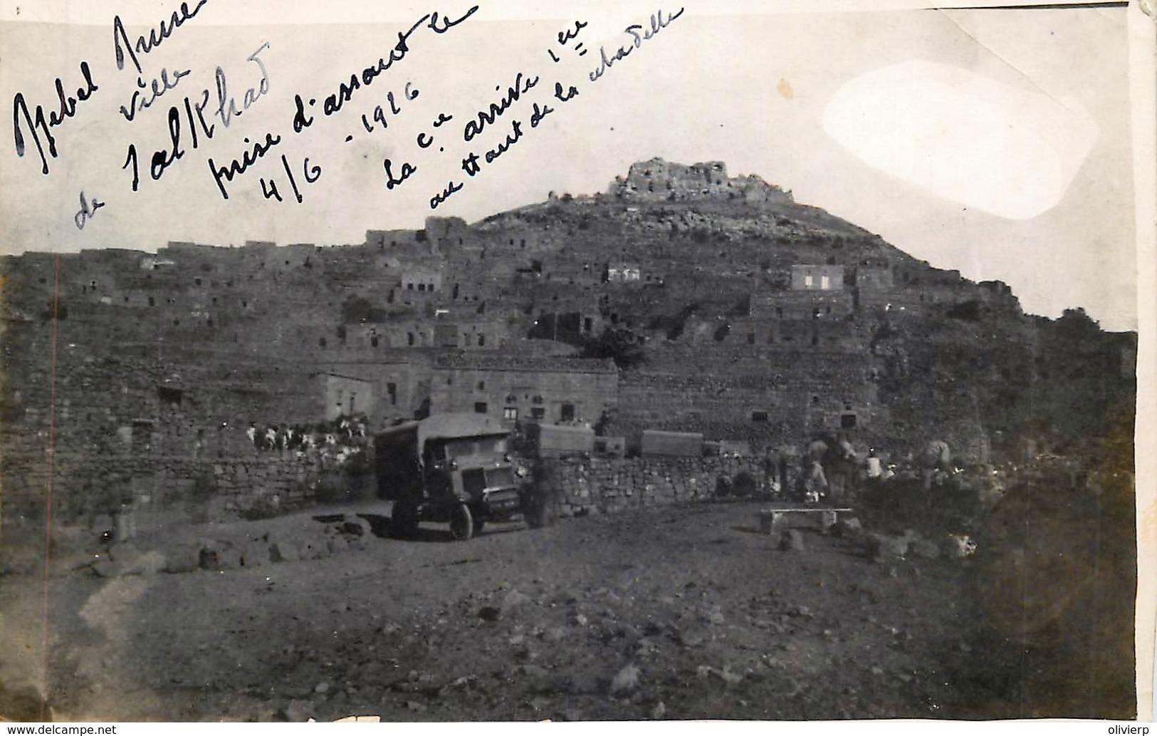 Syrie - Carte-photo  Djebel Druse - Ville De Salkhad - La Citadelle - Syrië