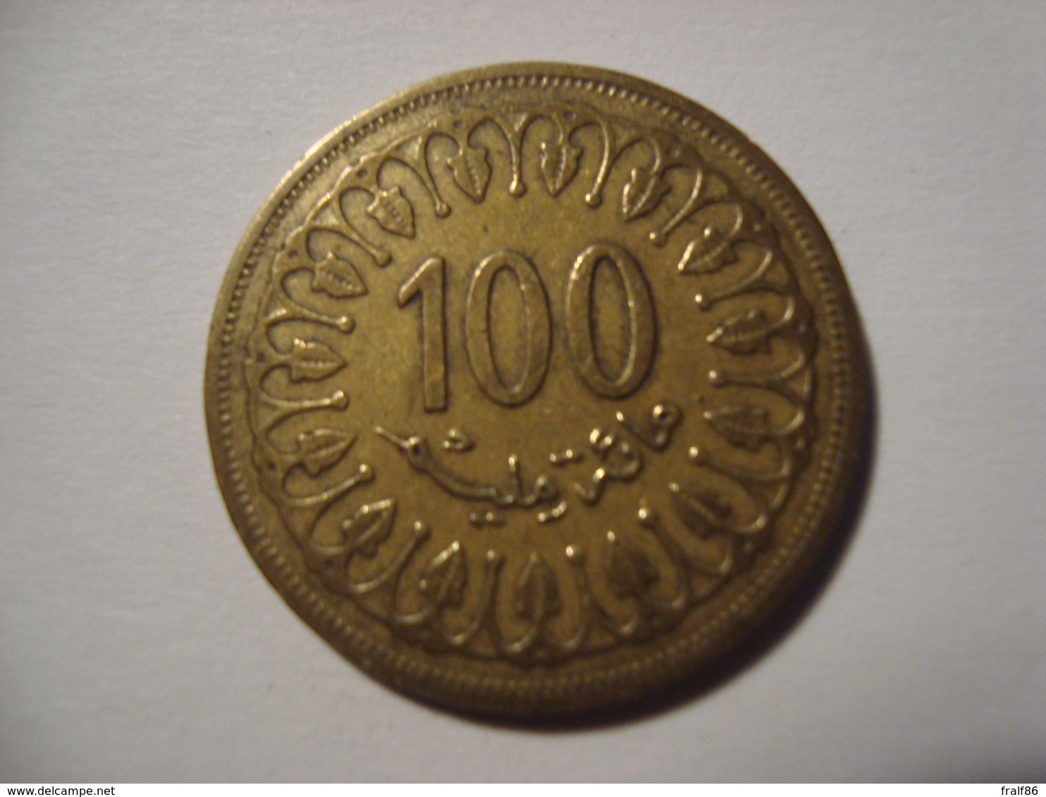 MONNAIE TUNISIE 100 MILLIMES 1996 / 1416 - Tunisia