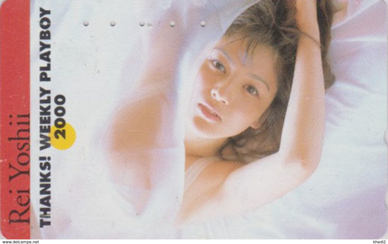 Télécarte Japon / 110-016 - PLAYBOY - FEMME - Cinema REI YOSHII - Girl Actress Movie Star Japan Phonecard - 6331 - Personnages