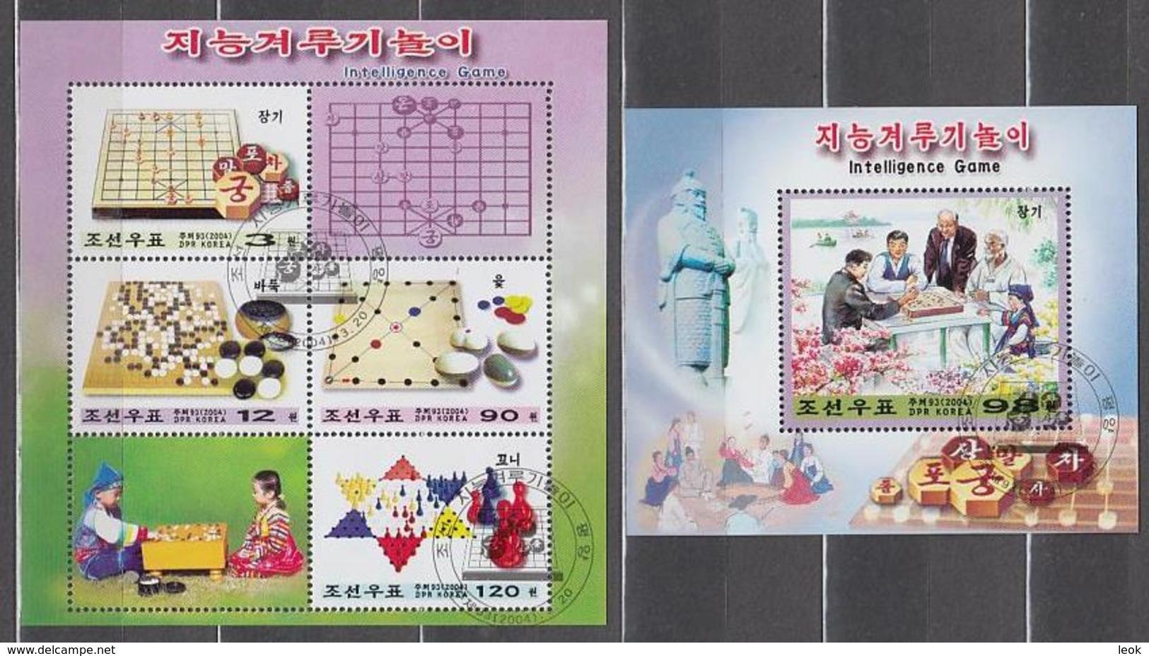 Board Games North Korea S/S+M/S Of 4 Stamps 2004 - Giochi