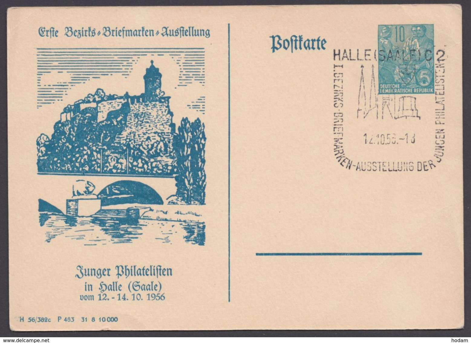 """Mi-Nr. PP5 D2/o2a, """"Halle, Burg Giebichenstein"""", 1956, Pass. Sst. - [6] Oost-Duitsland"""