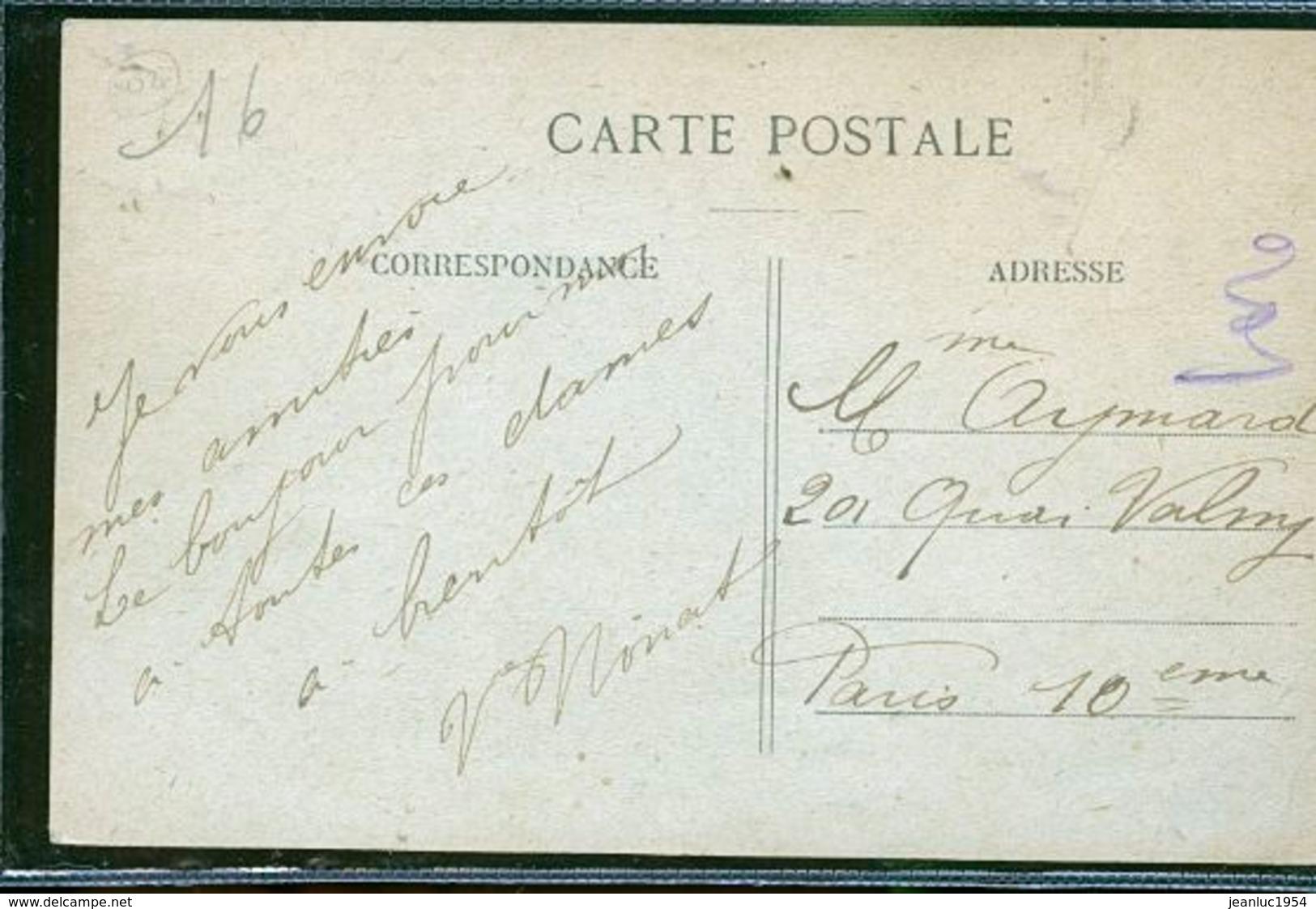 SEBONCOURT EGLISE DETRUITE - Francia