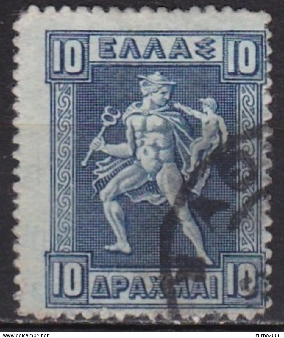 GREECE 1911-12 Hermes Engraved Issue 10 Dr. Darkblue Short Issue Vl. 226 A - Gebruikt