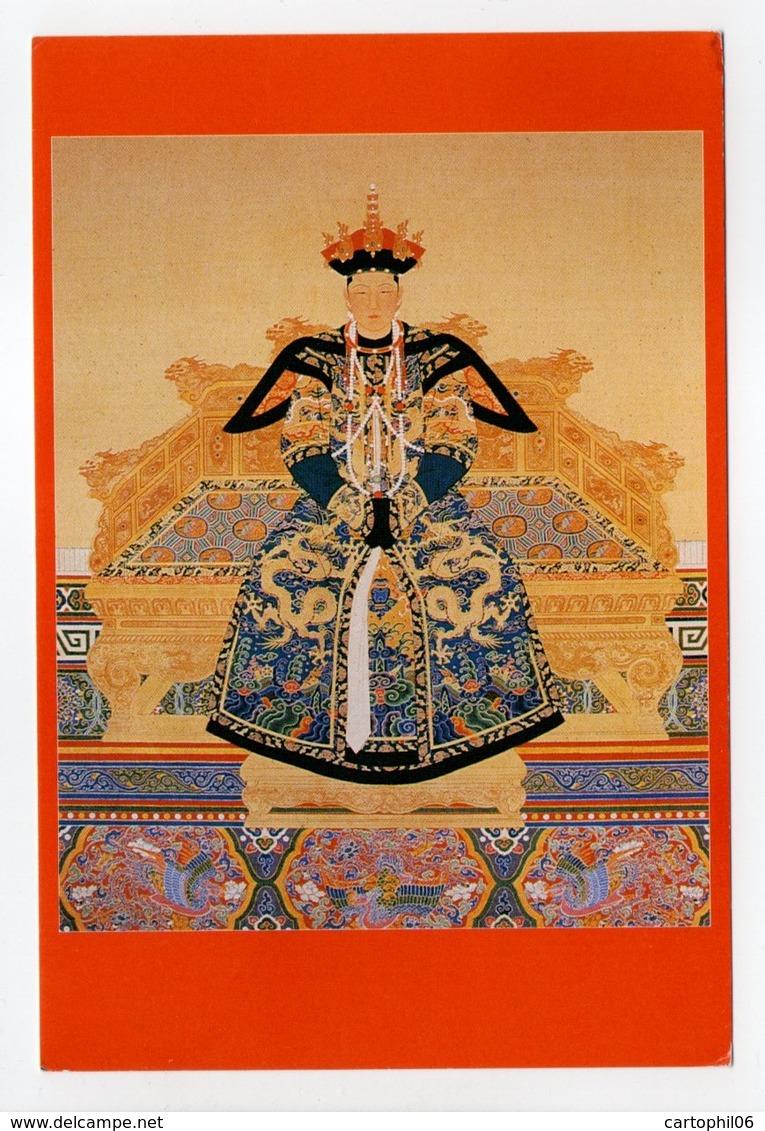 - Carte Postale SHANGHAÏ (Chine) Pour VARADES (France) 7.9.1995 - Bel Affranchissement Philatélique - - 1949 - ... République Populaire