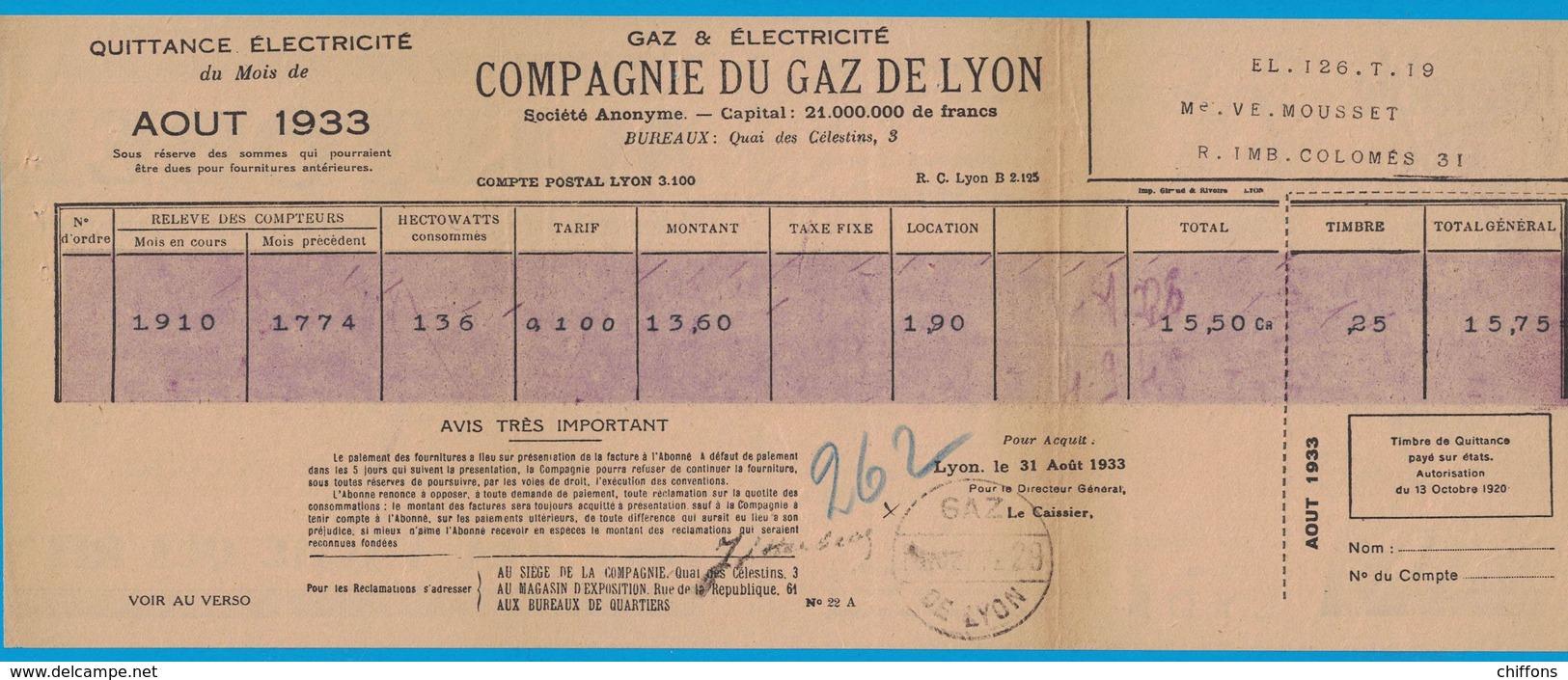 MALTOBEL CREATION LA VACHE QUI RIT . L'AERABLE PLUIE 2 PLACE BELLECOUR RUE DU PLAT / COMPAGNIE DU GAZ DE LYON 1933 - Publicités