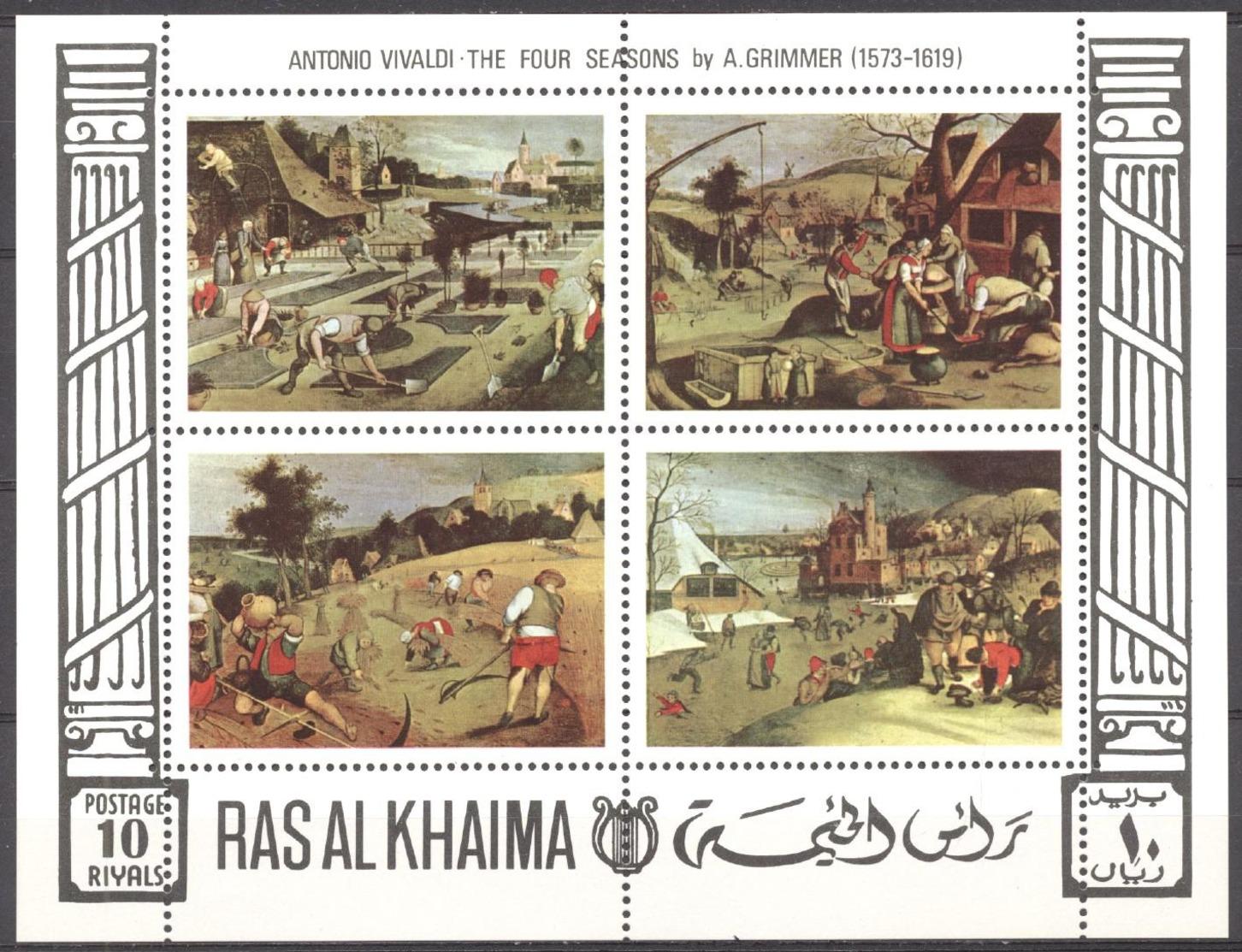 Ras Al Khaima 1971 - MNH - Art, Composer, Vivaldi (275214) - Ohne Zuordnung