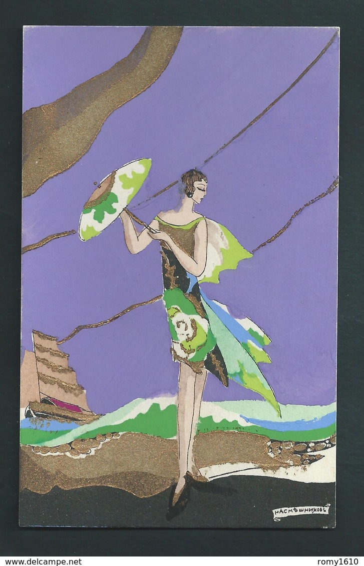 Nasmeshnikoff. Art Nouveau. Russie Russian Russia . Série Parasol.  4 Illustrations. Scans Recto/verso. - Illustrateurs & Photographes