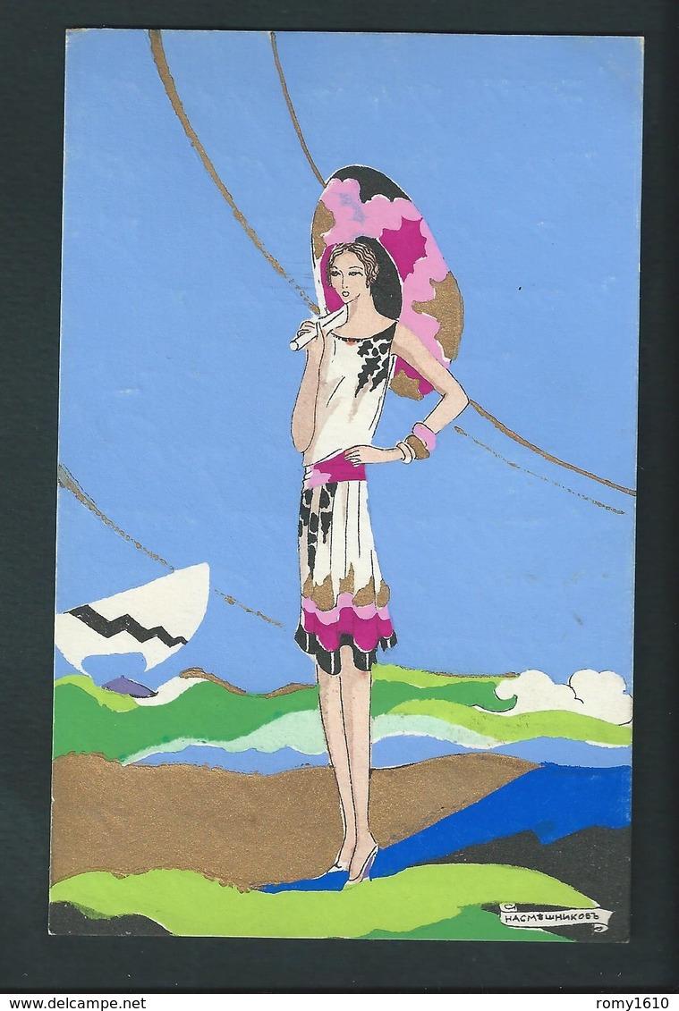 Nasmeshnikoff. Art Nouveau. 4 Illustrations Russie Russian Russia . Série Parasol. Scans Recto/verso. - Illustrateurs & Photographes