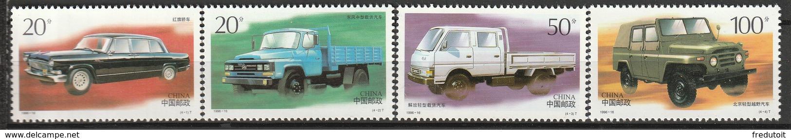 CHINE - N°3404/7 ** (1996) Automobiles - Neufs