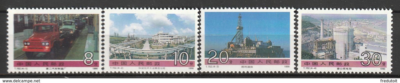 CHINE - N°3000/3 ** (1990) - Neufs