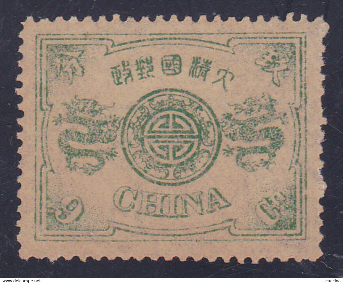 Cina Impero 1895 60° Ann- Dell'imperatrice  Yv. N° 13   Nuovo  MLH * Ben Centrati - Ungebraucht