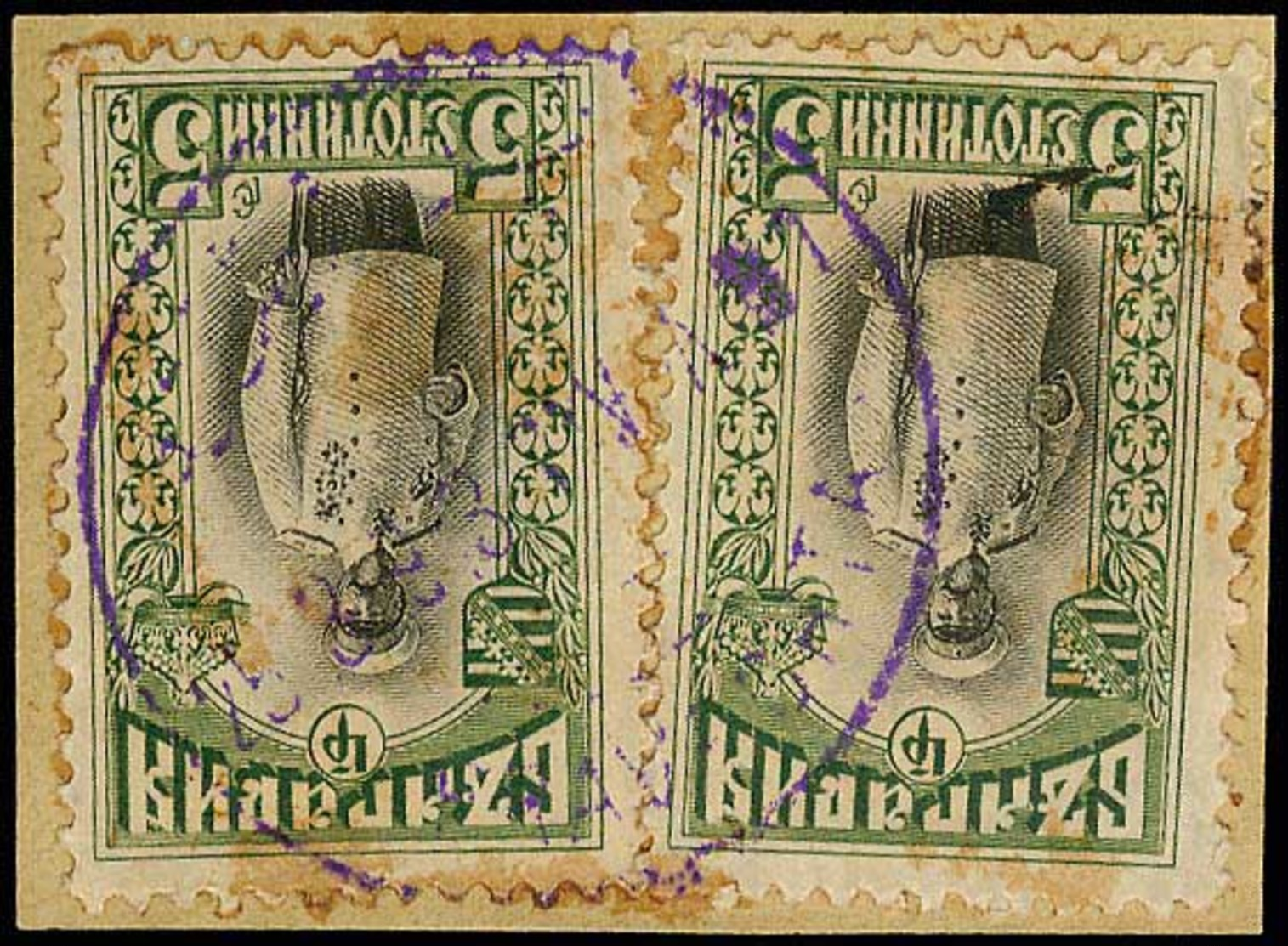 Lot: 1540 - Timbres