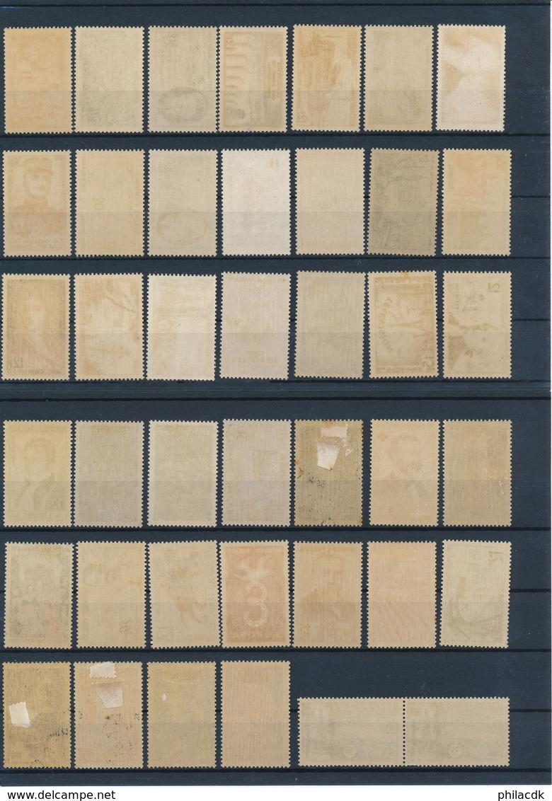 FRANCE - COLLECTION DE 431 TIMBRES NEUFS**/* SANS OU AVEC CHARNIERE - VOIR SCANNS RECTO VERSO - Collections