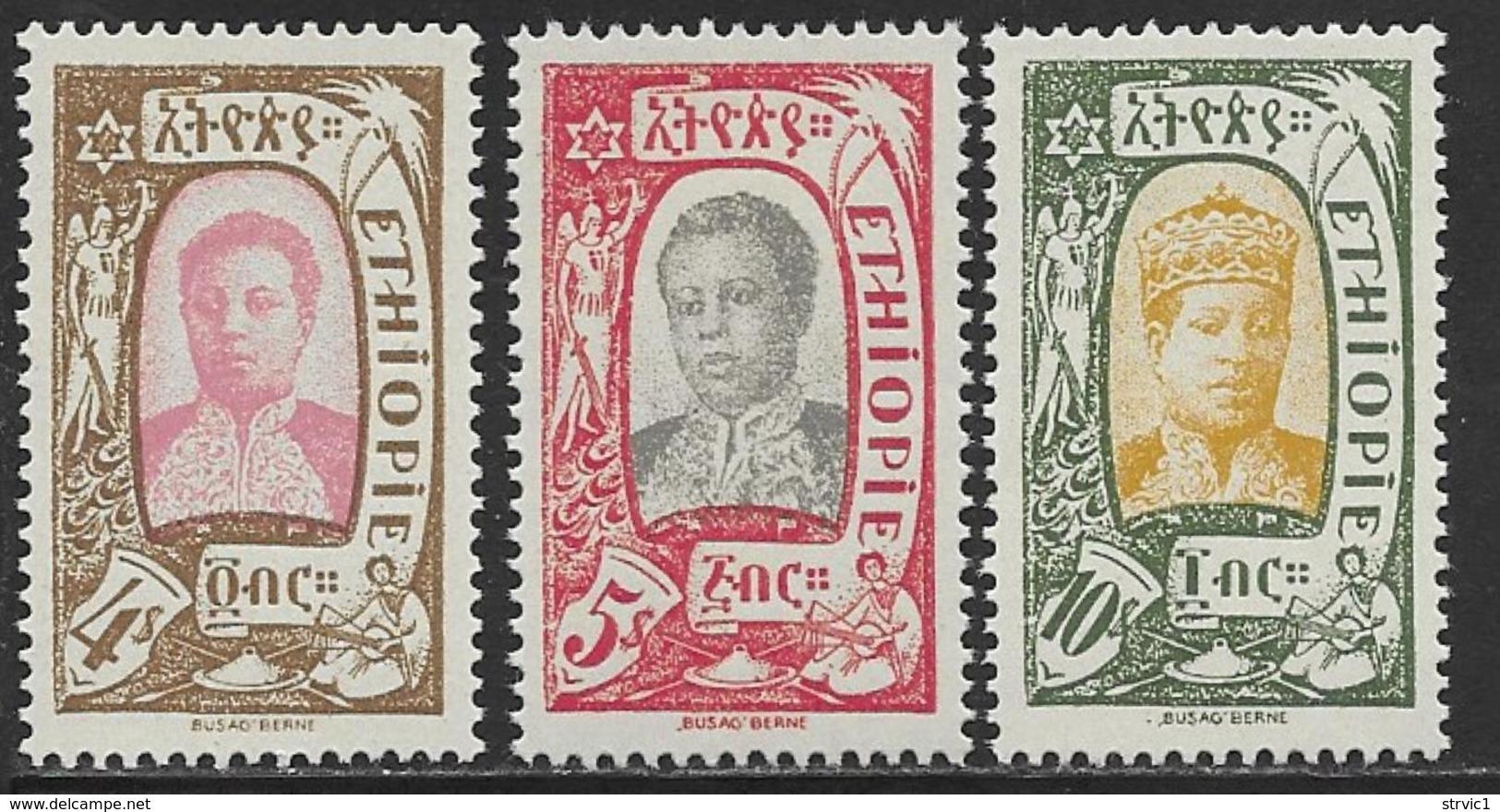 Ethiopia Scott # 132-4 MNH Zauditu, 1919 - Ethiopia
