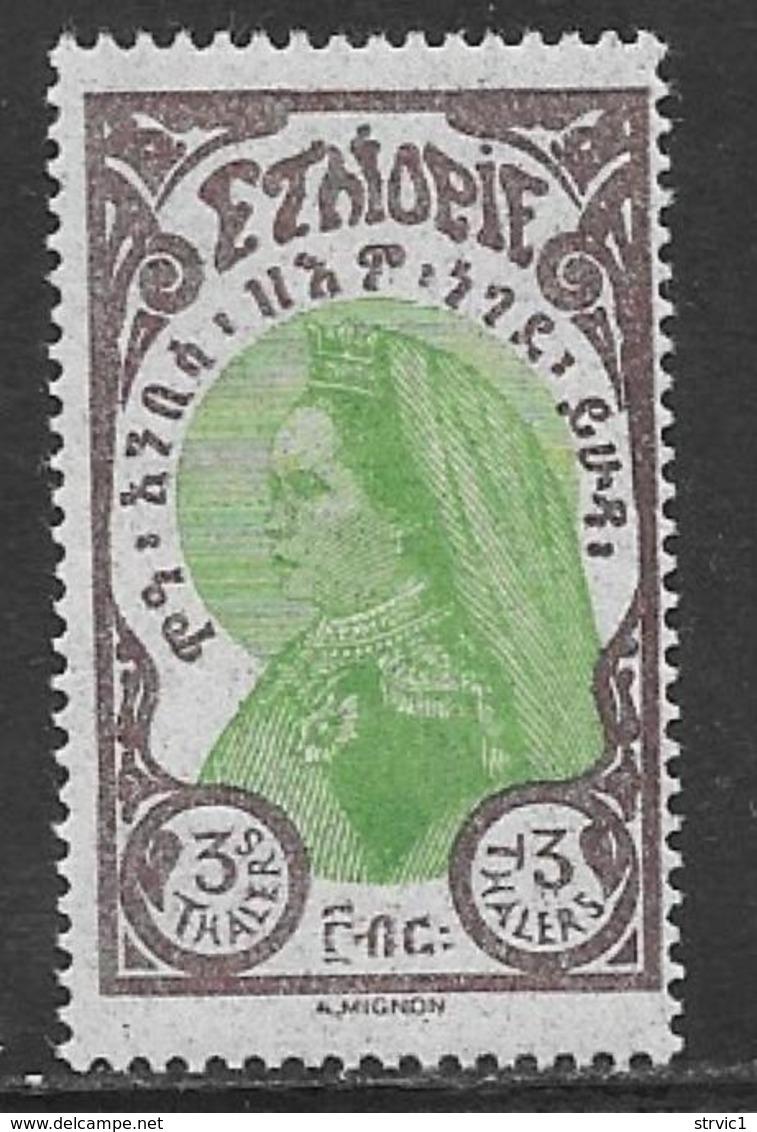 Ethiopia Scott # 164 MNH Zauditu, 1928 - Etiopía