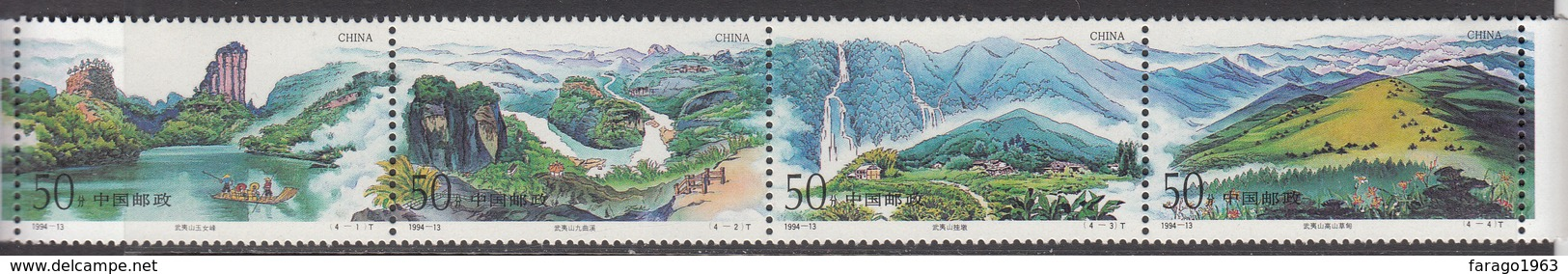 1994 China Wuyi Mountains Complete Strip Of 4 MNH - Neufs