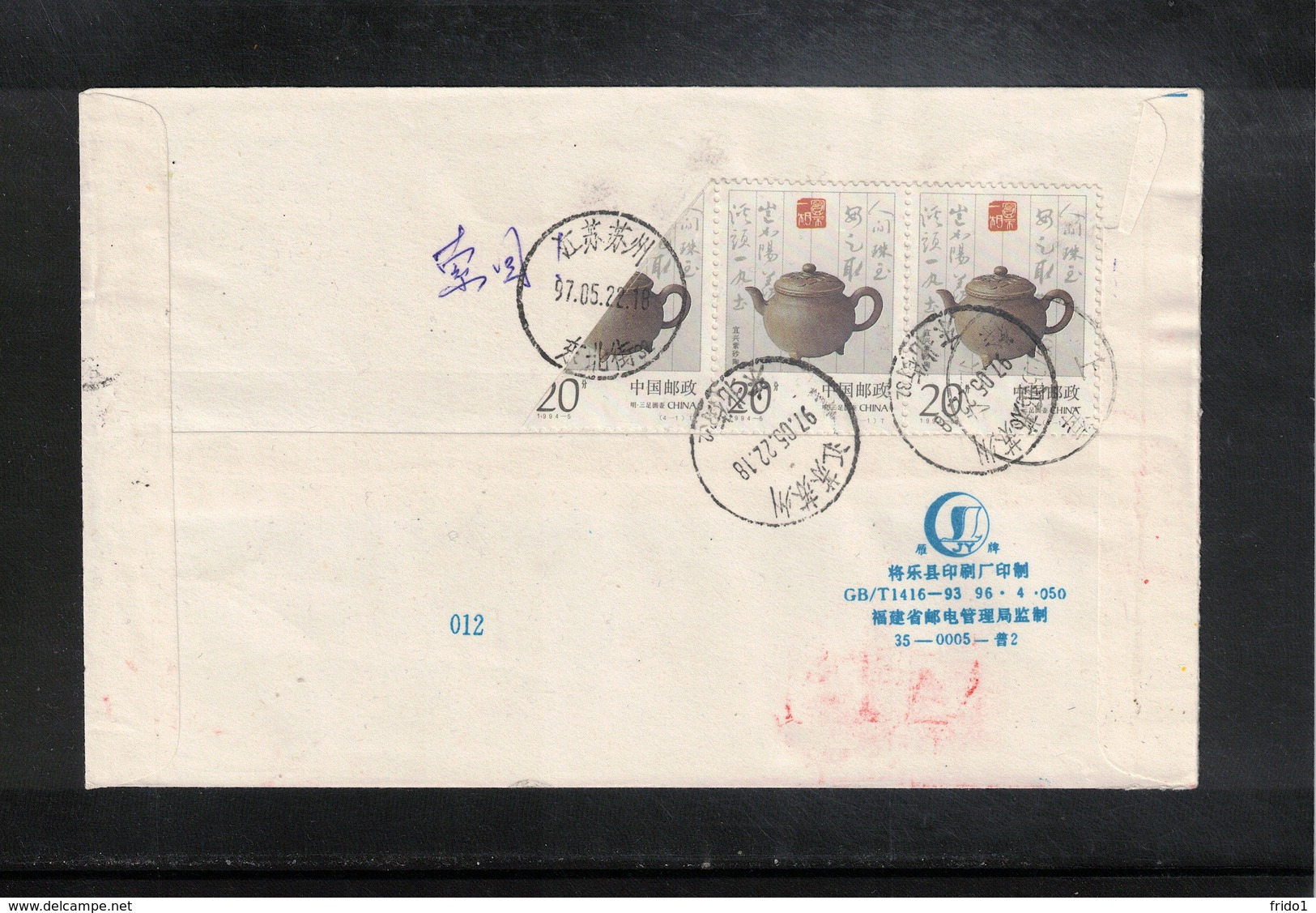 China 1997  Interesting  Letter With 2 And 1/2 Stamps As Postage - 1949 - ... République Populaire