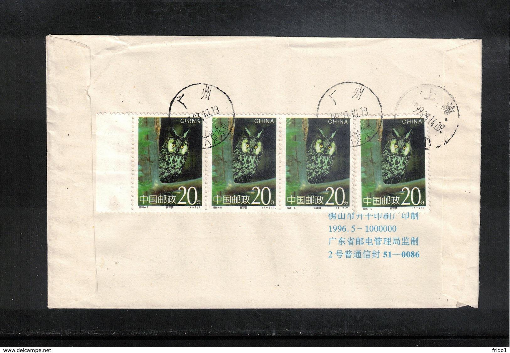 China  1999 Interesting  Letter - Cartas