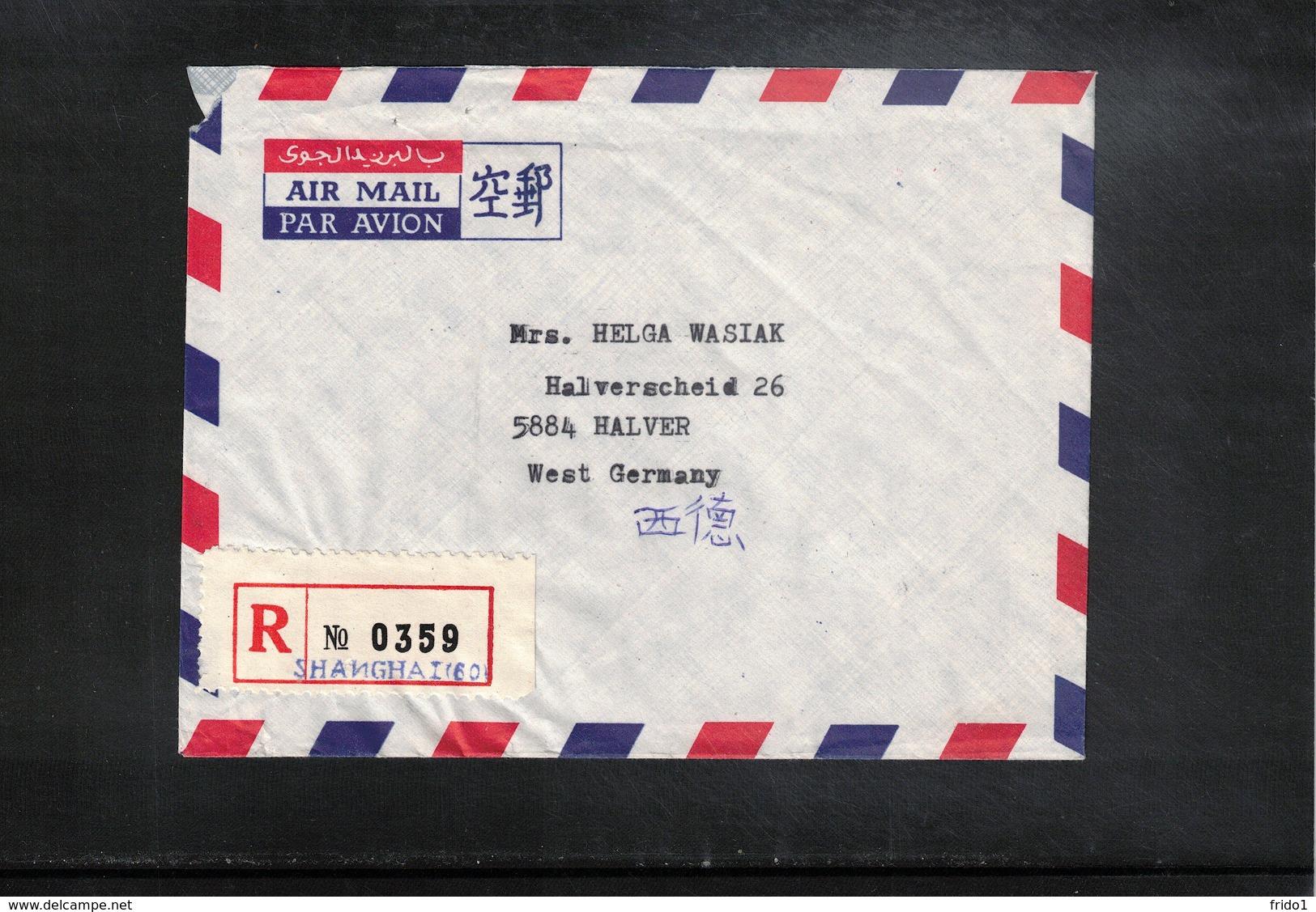 China  1991 Interesting Airmail Registered Letter - 1949 - ... République Populaire