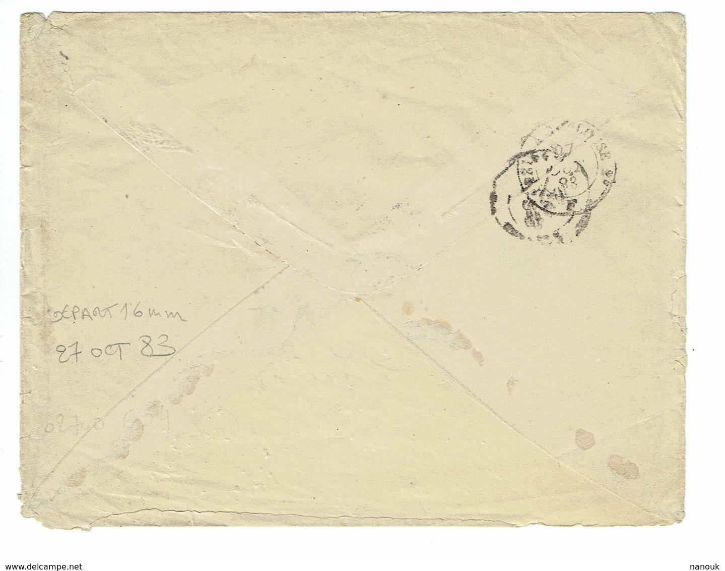 DAGUIN  Cachet D'essai Ovale PARIS DEPART 1883  3 Frappes     G54 - Poststempel (Briefe)