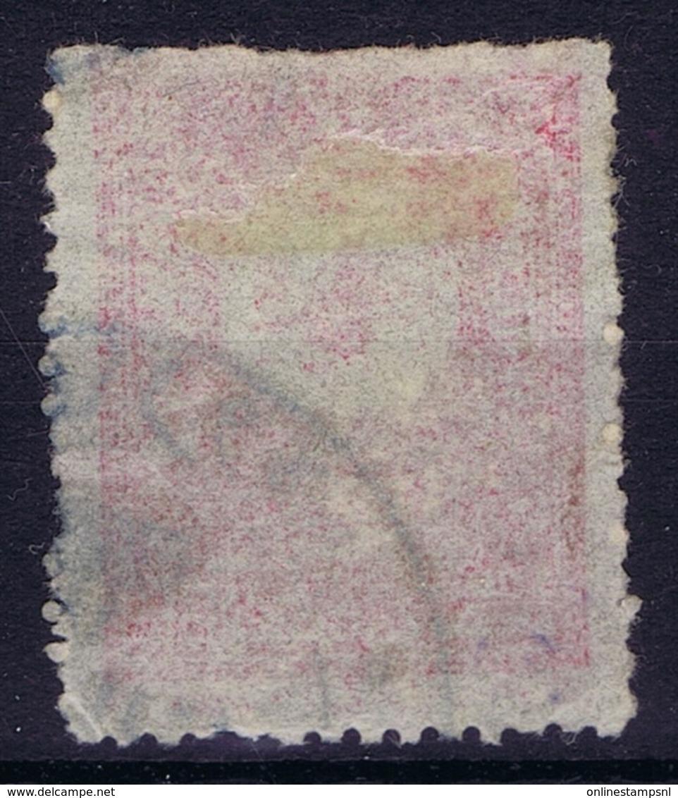 Ottoman Stamps With European CanceL  TCHAROVA MACEDONIA - Gebruikt